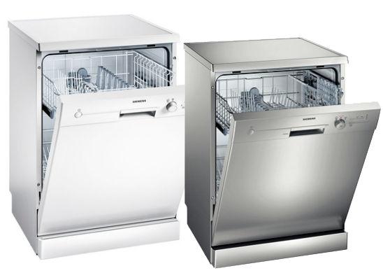 ikinci el bulaşık makinesi alanlar izmir